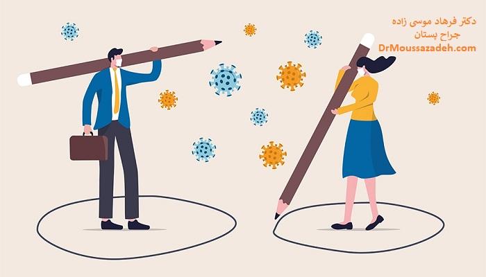 فاصله گذاری اجتماعی