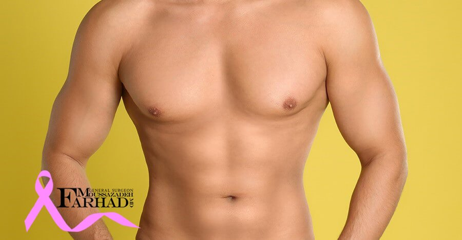 بزرگی پستان در آقایان یا ژنیکوماستی چیست